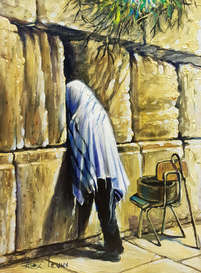 Original Oil Painting: Praying by the Western Wall Kotel