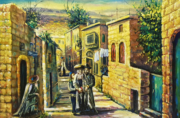 Painting: Walking on the street of Zfat