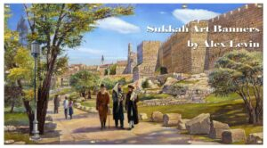 Sukkah Decoration