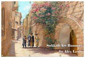 Sukkah banners