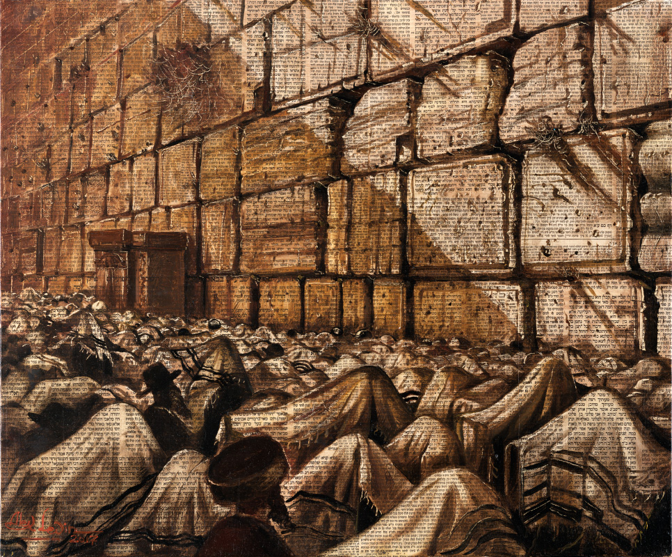 Birkat Kohanim, Painting by Alex Levin