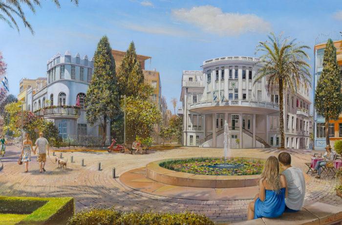 Original Oil Painting: Blue Rhapsody on Bialik street