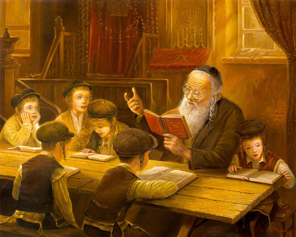 cheder jewish painting cheider