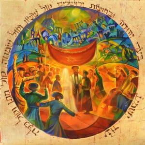 chuppah in jerusalem