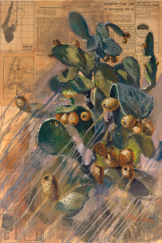 Original Oil Painting: Eretz Yisrael