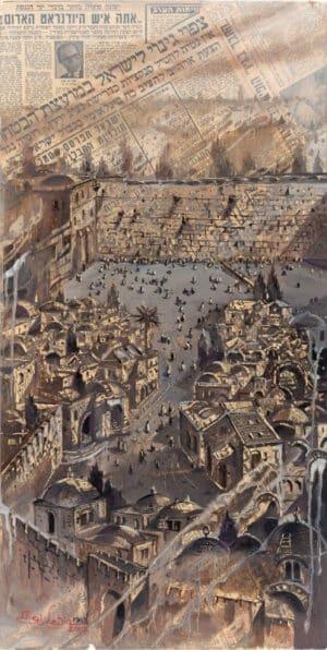 Eternal Jerusalem, Painting by Alex Levin