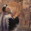 Painting: Herzl's Dream