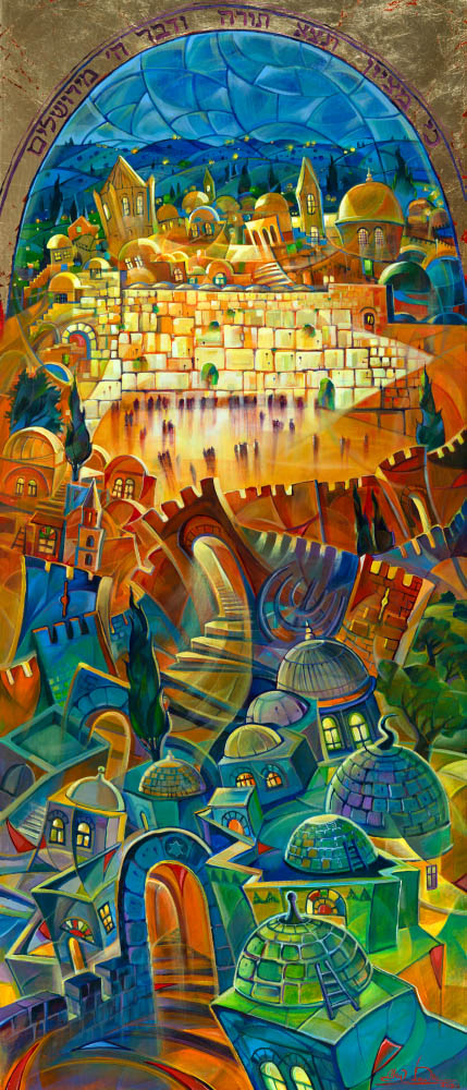 Original Oil Painting: Jerusalem Window