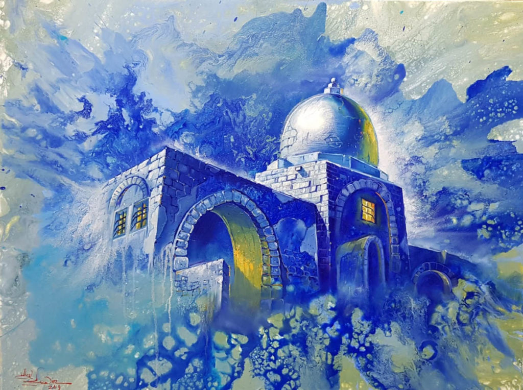 Contemporary Jewish Paintings