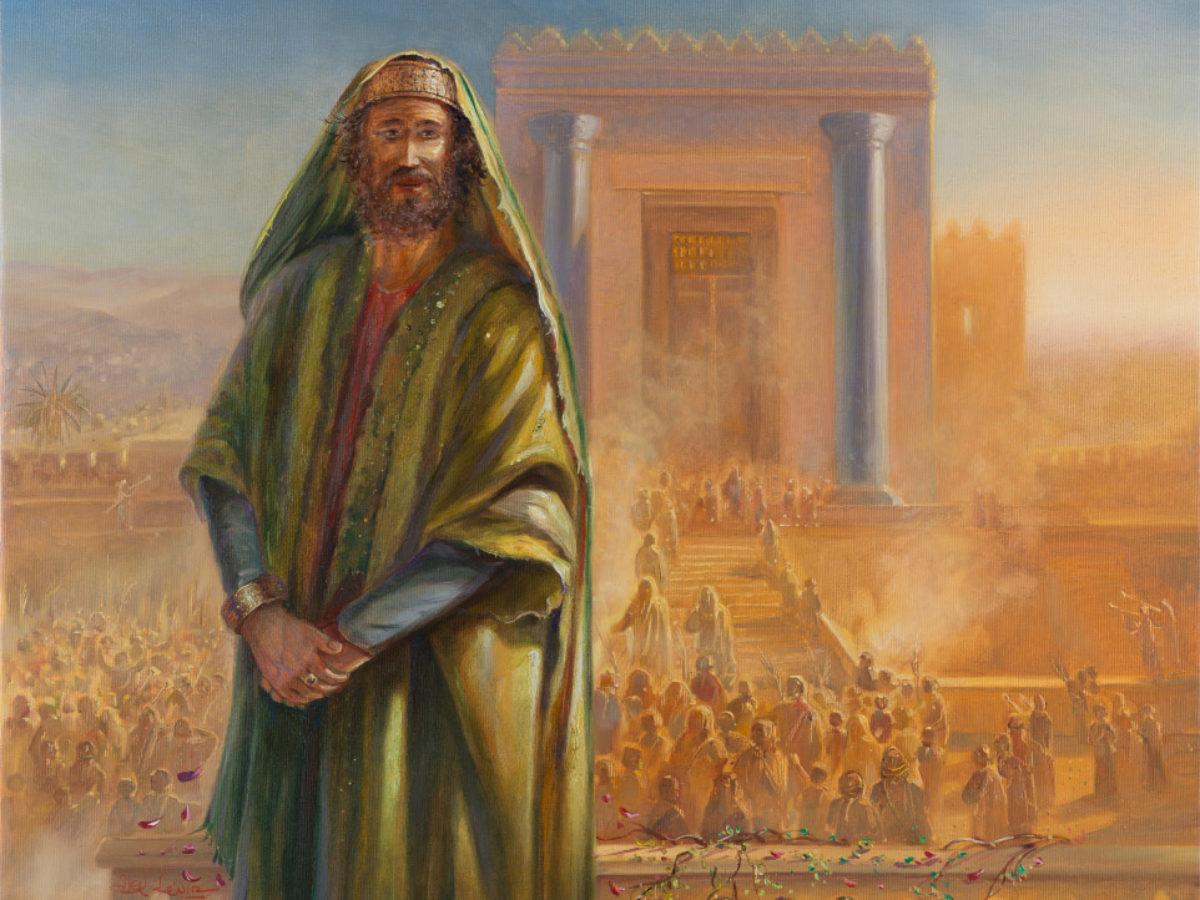 Painting: King Solomon - Alex Levin
