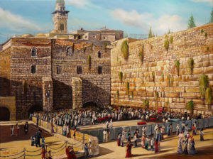 Kotel by Alex Levin