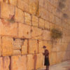 Painting: Lonely Jew by the Kotel