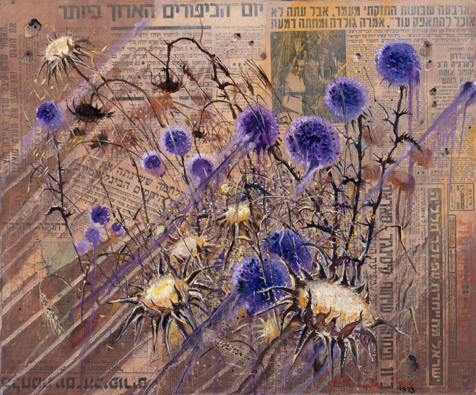 Israel Vintage newspaper paintings