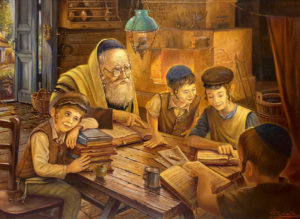 Cheder at the Shtetl