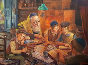 Cheder at the old Shtetl