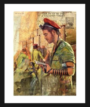 soldiers by the kotel
