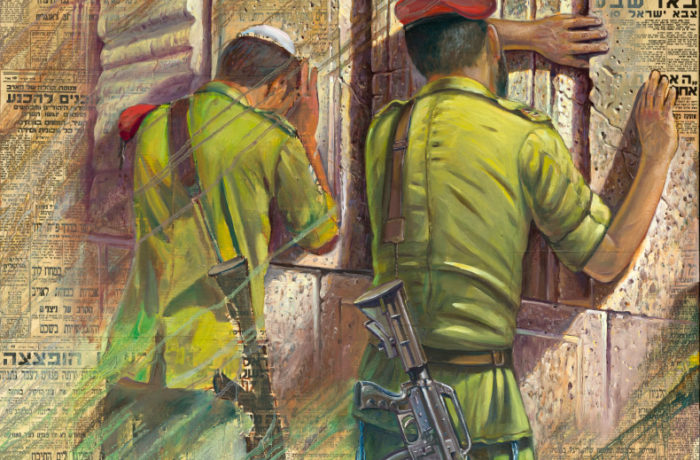 Original Oil Painting: Paratroopers at the Western Wall