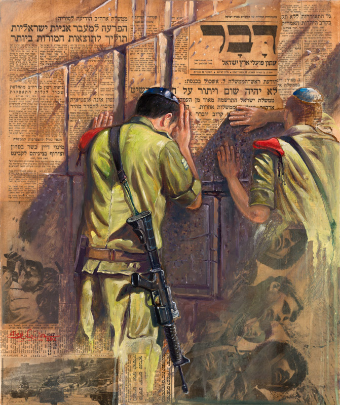 Paratroopers of 1967 and 2017, Painting by Alex Levin