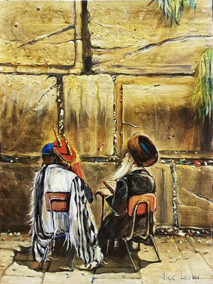 Painting: Praying at the Kotel