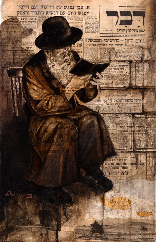 Original Oil Painting: Praying by the Kotel