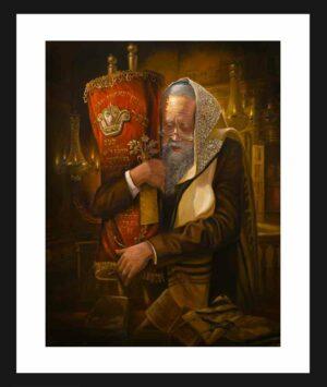 praying with torah