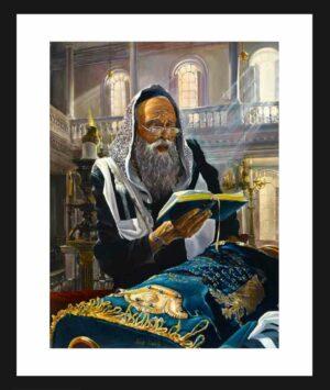 jewish praying