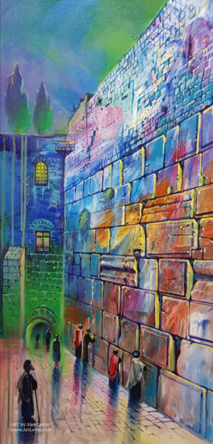 western wall picture painting