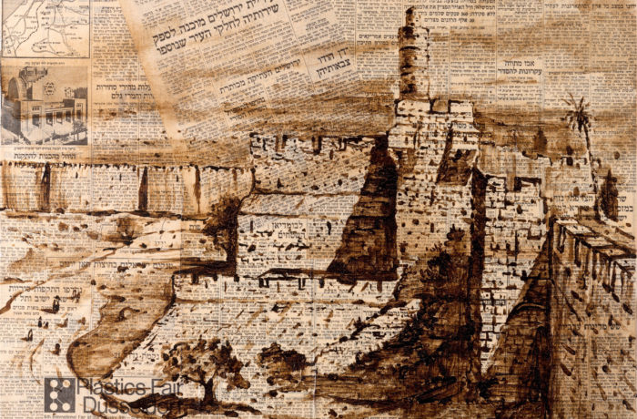 Painting: Reunification of Jerusalem after the Six Day War