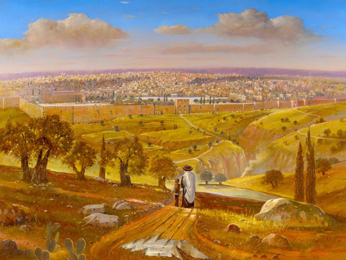 Painting Road To Jerusalem Alex Levin