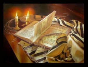 Jewish praying attributes
