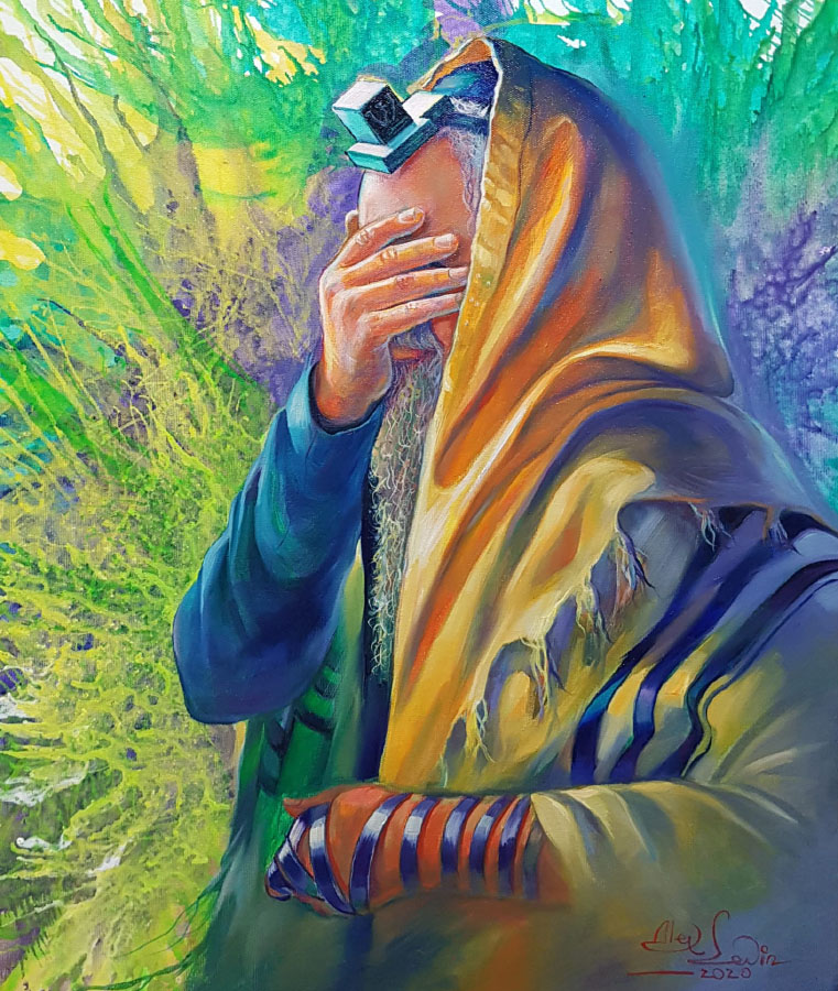 shema israel praying jew