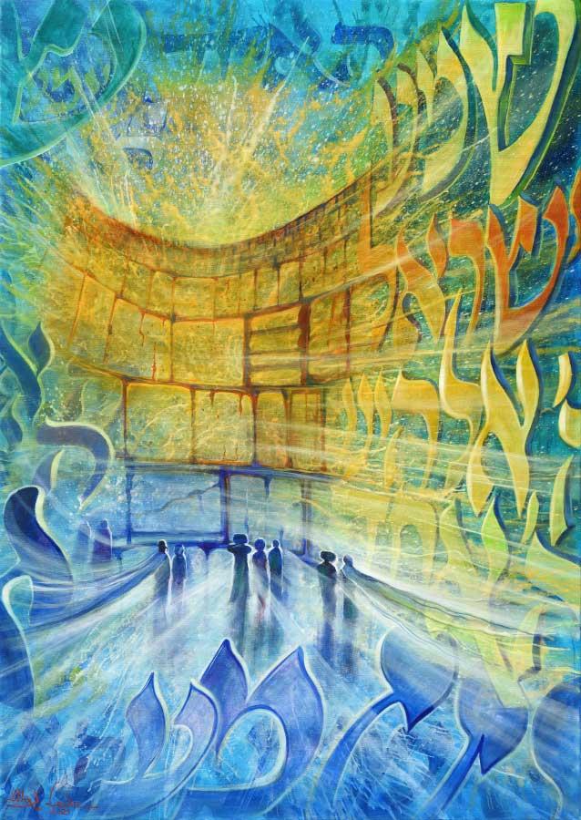 Original Oil Painting: Shema Israel