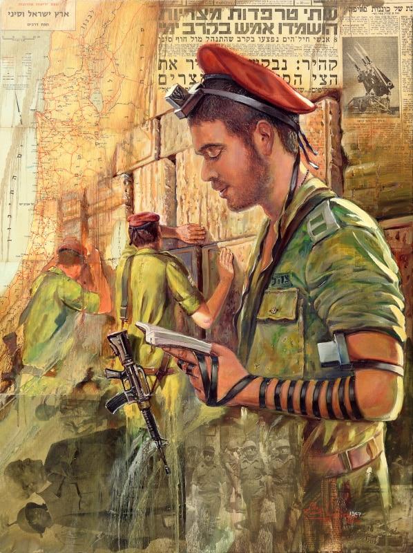 Israel Vintage newspaper paintings