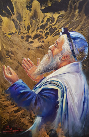 Shema Israel man praying modern