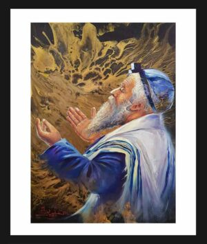 jewish prayer painting
