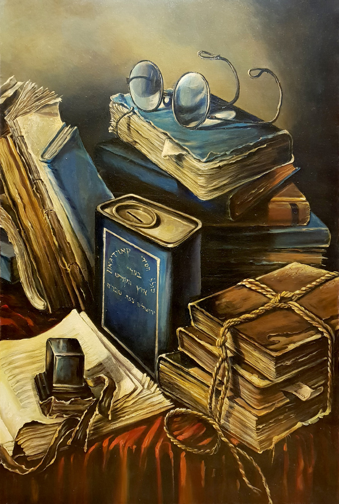 Painting: Still life with books and glasses