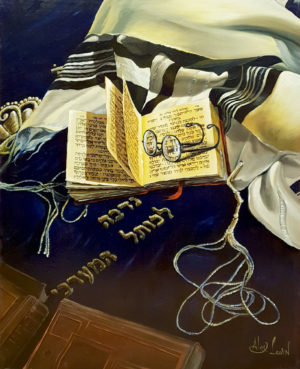 still life with torah and book