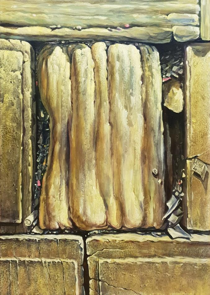 Painting: Stones of Wailing Wall Kotel