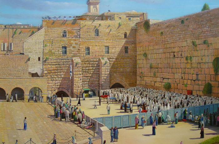 Original Oil Painting: The Kotel
