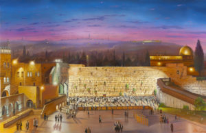 Night at the Kotel, Artwork by Alex Levin.