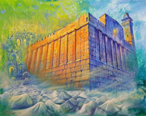 Cave of the Patriarchs hevron Ma'arat HaMachpelah painting