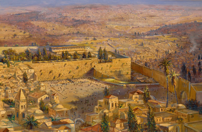 Original Oil Painting: View at the Kotel