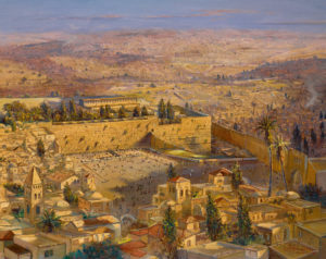 View at the Western Wall in Jerusalem