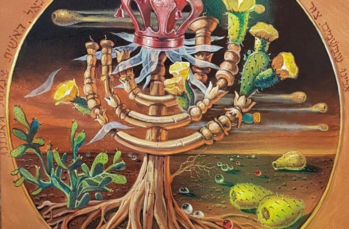 Original Oil Painting: Viva Israel