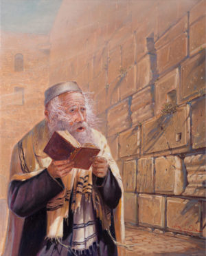 Wisdom of Jews eyes, Painting by Alex Levin